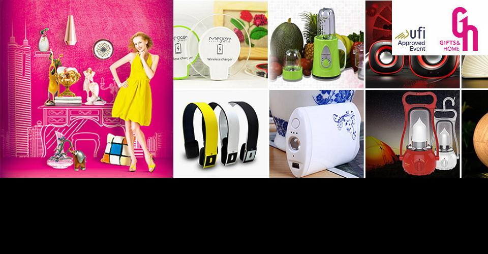 심천 생활용품 박람회GIFTS & HOME CHINA 2019Shenzhen International Gifts, Handicrafts, Watches and Houseware Fair