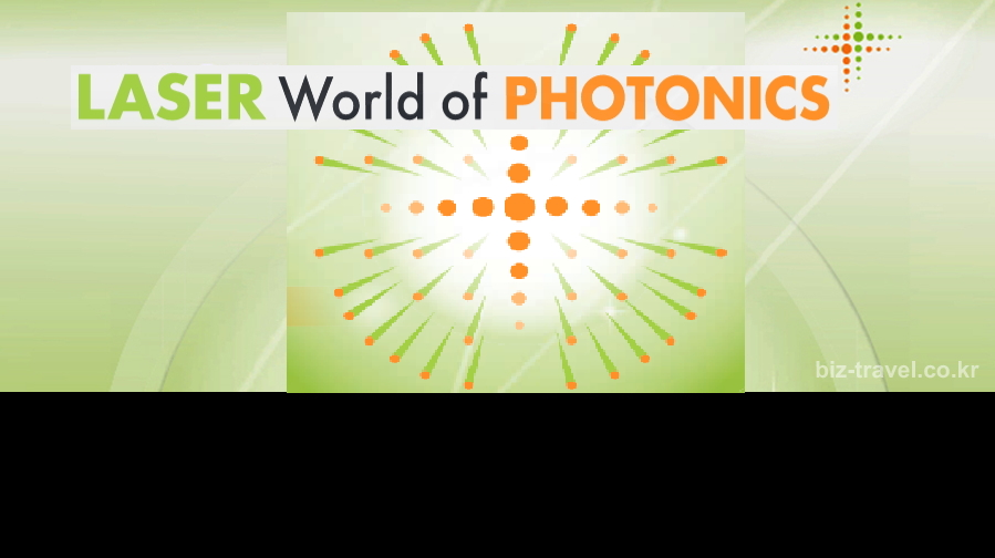 뮌헨 레이저 및 광전자 박람회
