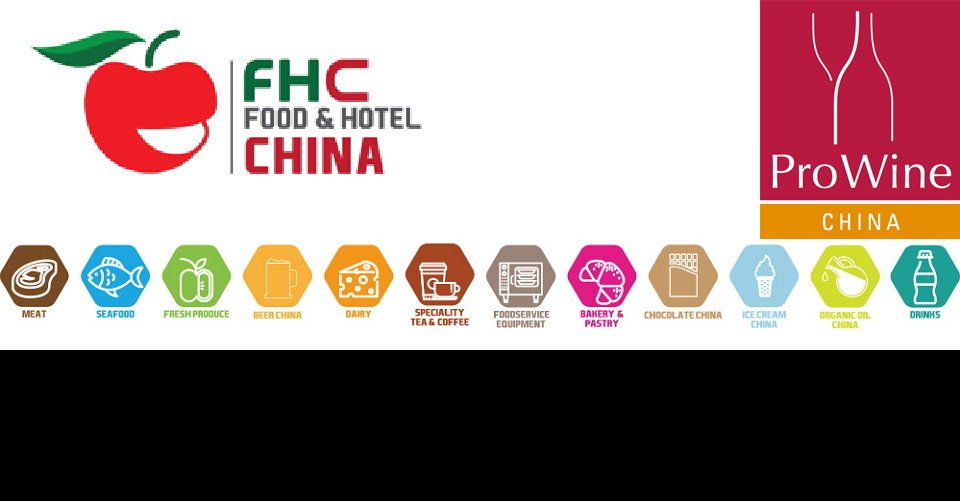 상해 식음료,커피,와인,육류,맥주 박람회 FHC China 2019 International Exhibition for the Food, Drink, Hospitality, Foodservice, Bakery and Supermarket Industries