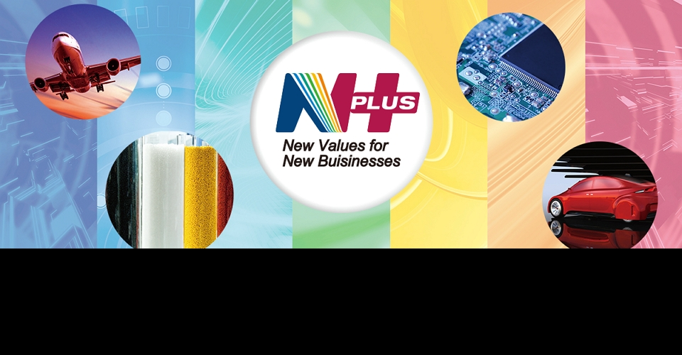 동경 복합소재 박람회 N-PLAS 2019 Materials and Technology EXHIBITION