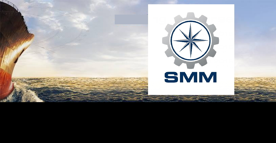 함부르크 조선 및 해양 박람회 SMM 2020 the leading international maritime trade fair hamburg