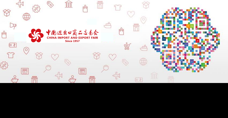 광조우 추계3기 무역박람회 Canton Fair 2019 CHINA IMPORT AND EXPORT FAIR - Phase 3