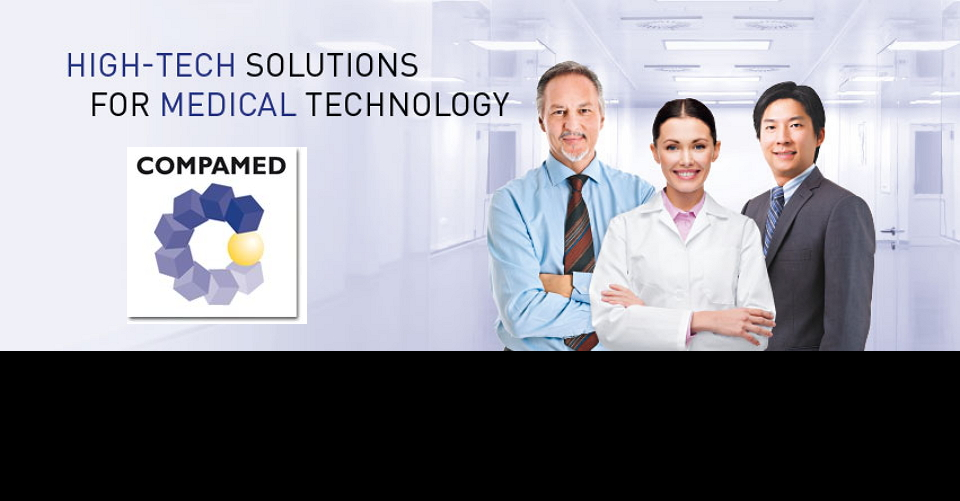 뒤셀도르프  하이테크의료기술  박람회