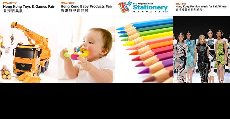 홍콩 유아용품 박람회 Hong Kong Baby Products Fair 2020 Hong Kong Baby Products Fair