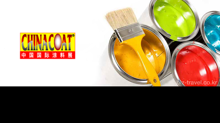 상해 도료/코팅 박람회 CHINA COAT 2019 China Int'l Exhibition for Coatings, Printing Inks and Adhesives