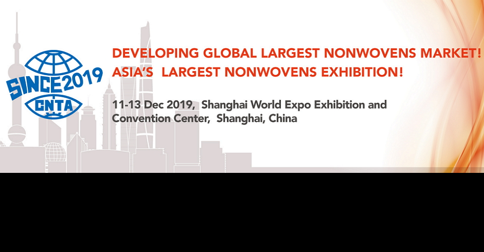 상해 국제 부직포 회의 및 전시회 SINCE 2019 Shanghai International Nonwovens Conference & Exhibition