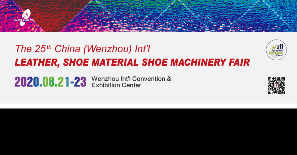 온주 가죽/합성피혁/신발기자재 전시회 ALL CHINA SHOE-TECH/CSLF 2020 China (Wenzhou) International Leather, Shoe Material and Shoe Machinery Fair/China International Synthetic Leather Fair
