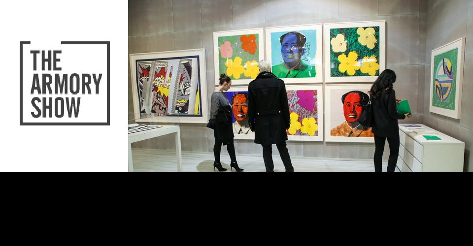 뉴욕 현대미술전 The Armory Show 2020 International Fair of New Art