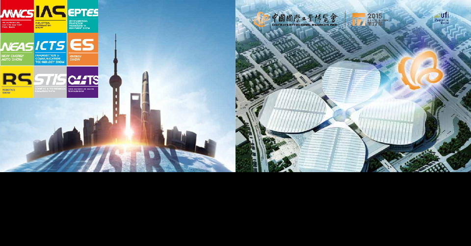 상해 공업 박람회 CIIF 2020 China International Industry Fair