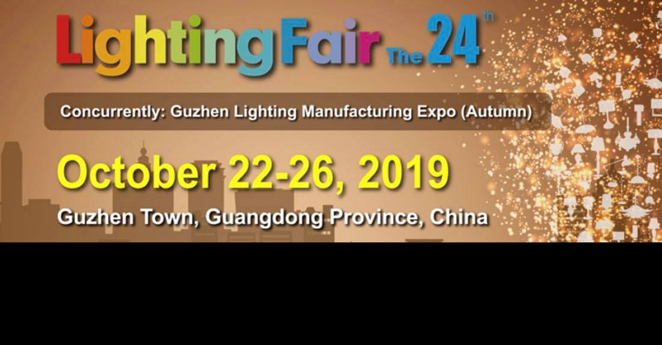 구젠(중산) 조명 박람회   GILF 2019 China (Guzhen) International Lighting Fair (Autumn Edition)