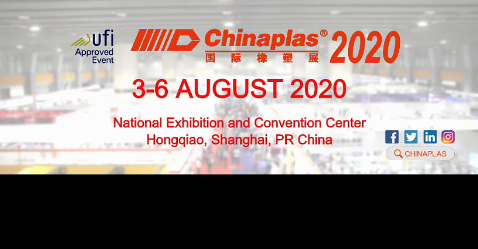 상해 플라스틱/고무 박람회 CHINAPLAS 2020 International Exhibition on Plastics and Rubber Industries