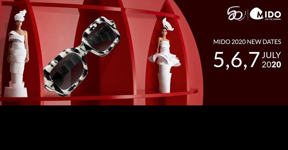 밀라노 안경 박람회 MIDO 2020 International Optics, Optometry and Ophthalmology Exhibition