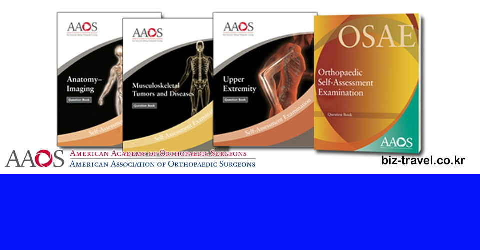 올랜도 미국 정형 외과 학회/전시회 AAOS 2020 Annual Meeting & Exposition of the American Academy of Orthopaedic Surgeons