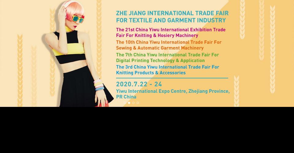 이우 니트/양말/스타킹기계  전시회 YIWU H&G / YIWU TEX 2020 China (Yiwu) International Exhibition on Hosiery, Knitting, Dyeing and Finishing Machinery