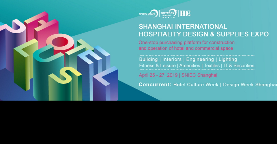 상해 호텔 건축/인테리어 박람회 Hotel Plus/HDE 2020 Shanghai Hospitality Design & Engineering Expo