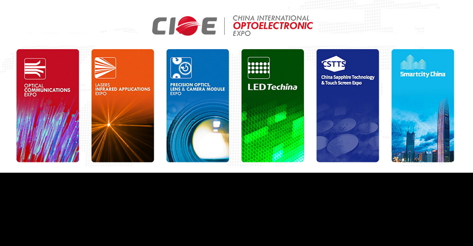 심천 광전자 박람회 CIOE 2019 China International Optoelectronic Exposition