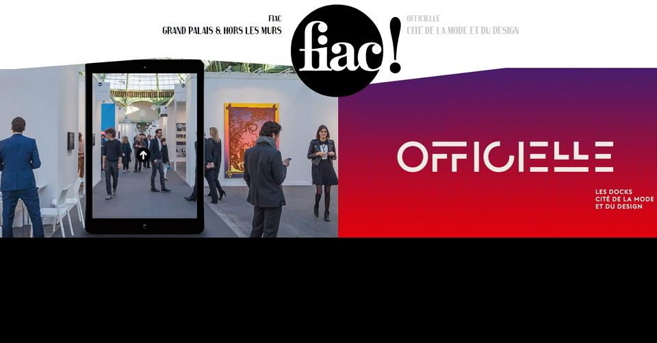 파리 현대미술 박람회FIAC 2018International Contemporary Art Fair