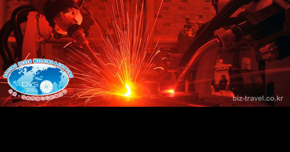 상해 용접절단 박람회