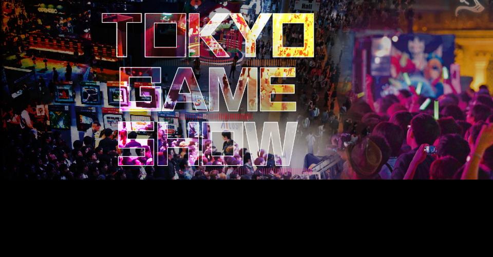 도쿄 게임쇼 TGS 2019 TOKYO GAME SHOW