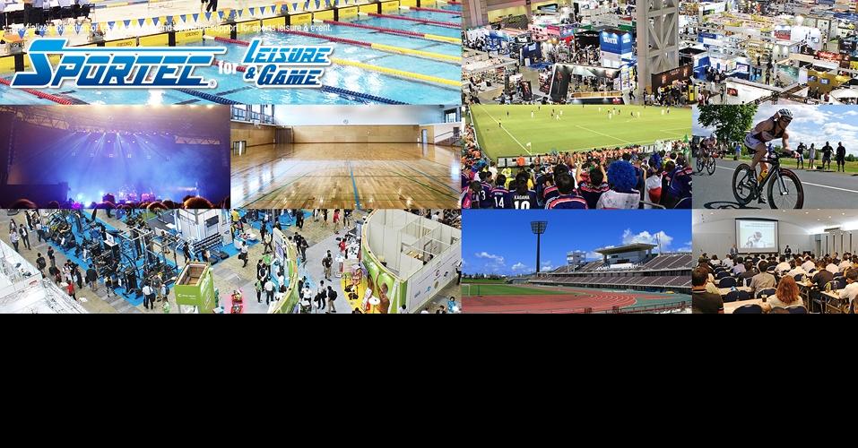 동경 스포츠·건강 산업 종합 박람회SPORTEC for LEISURE&GAME 2019Largest Exhibition of Sports &  LEISURE&GAME Industry in Japan