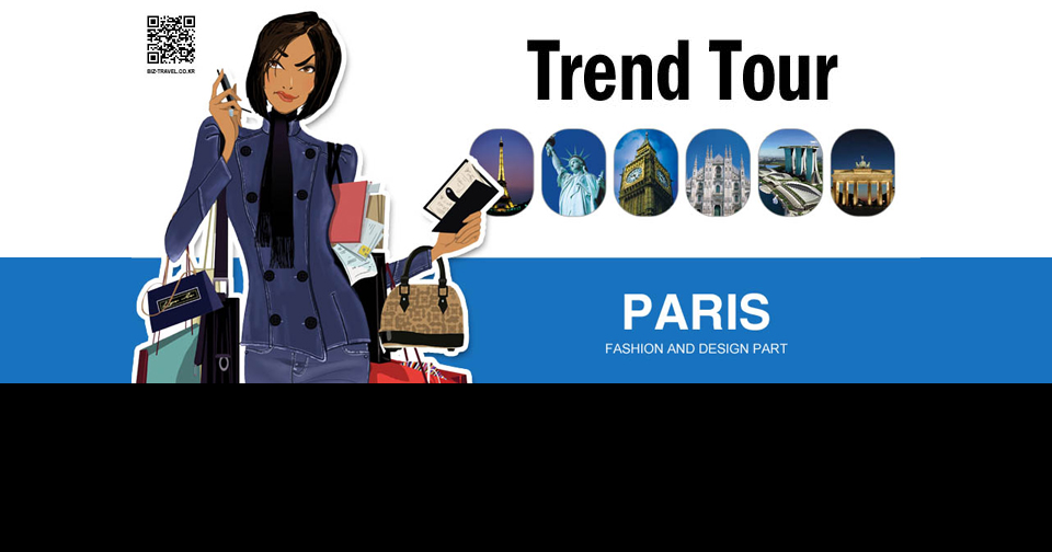파리 패션 시장조사 안내 COOL CITY GUIDE  PARIS 2019 TOP DESTINATIONS AROUND THE WORLD FOR DESIGN TREND TOUR INSPIRATION