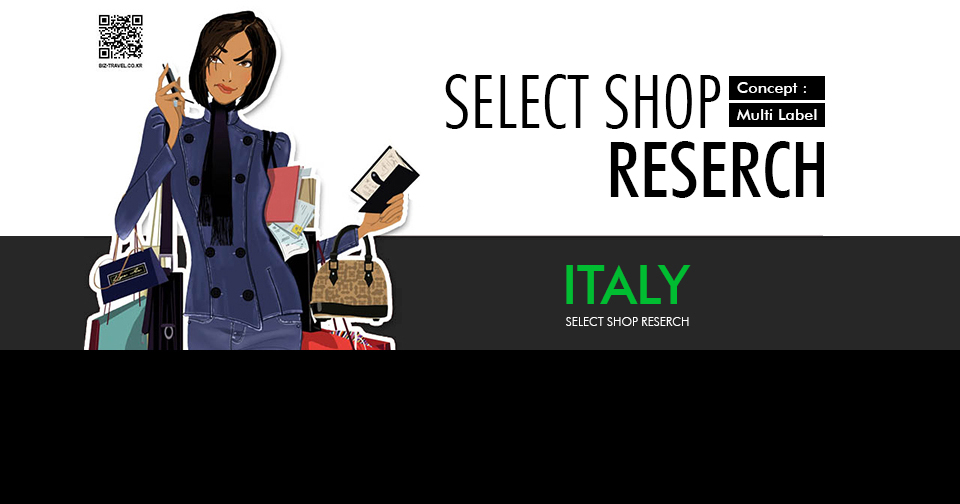 이태리 패션 셀렉트숍 시장조사 SELECTSHOP(Concept Shop,Multi-Label Shop)  ITALY 2019 TOP DESTINATIONS AROUND THE WORLD FOR SELECTSHOP(Concept Shop,Multi-Label Shop)Trend Watching INSPIRATION