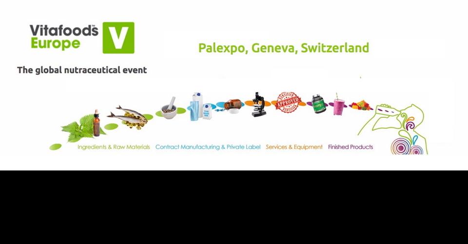 제네바 기능성식품원료 박람회 Vitafoods Europe  2020 Global Exhibition and Conference on Nutraceutical Ingredients and Related Services