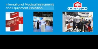 북경 의료기기 박람회
