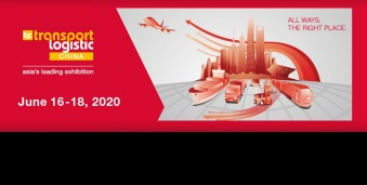 상해 화물운송 및 물류서비스 전시회 transport logistic China 2022 International Exhibition for Logistics, Mobility, IT and Supply Chain Management