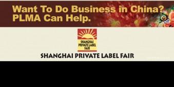 상해 유통업체 자체상표 제품 박람회 PLMA Shanghai 2019 Shanghai Private Label Fair