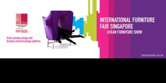 싱가폴 가구 박람회IFFS/AFS 2019International Furniture Fair Singapore/ASEAN Furniture Show