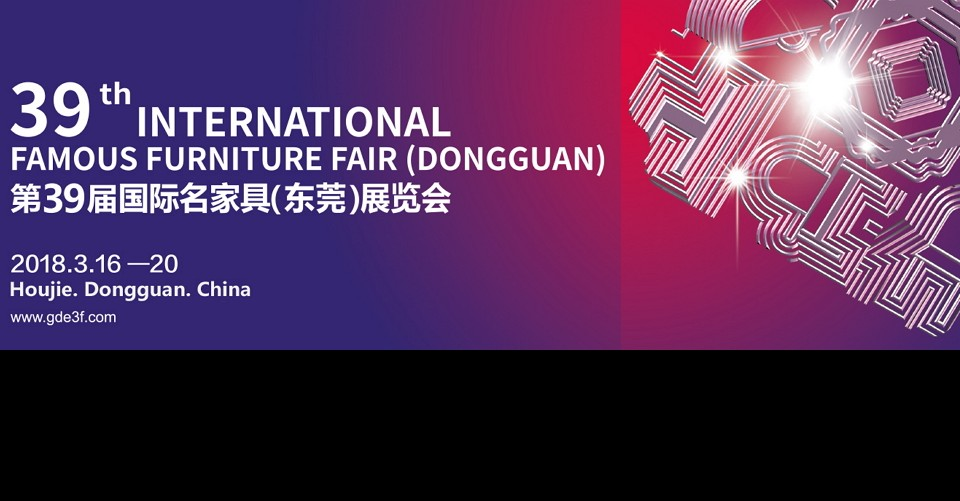 동관 가구 박람회 3F 2020 International Famous Furniture Fair Dongguan