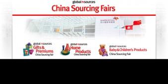 홍콩 가정용품/선물용품 소싱 박람회 Global Sources Lifestyle 2020 China Sourcing Fairs for Home Products and Gifts & Premiums in Hong Kong