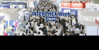 동경 의약/화장품/세제기술 박람회 INTERPHEX JAPAN 2019 International Pharmaceutical, Cosmetic and Detergent R&D and Manufacturing Technology Expo and Conference