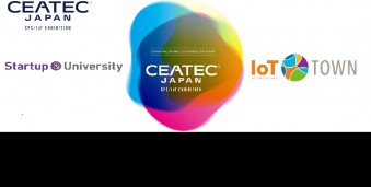 동경 CPS / IoT 기술 박람회 CEATEC JAPAN 2019 Combined Exhibition of Advanced Technologies