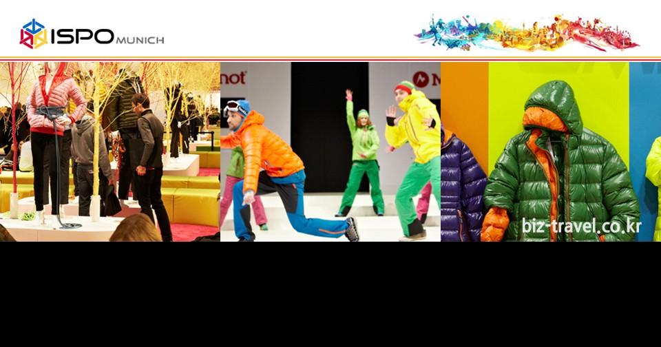 뮌헨 스포츠용품 및 패션 박람회 리포트 ISPO 2012 ISPO Trend Report